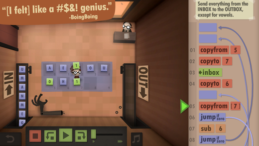 Human Resource Machine4